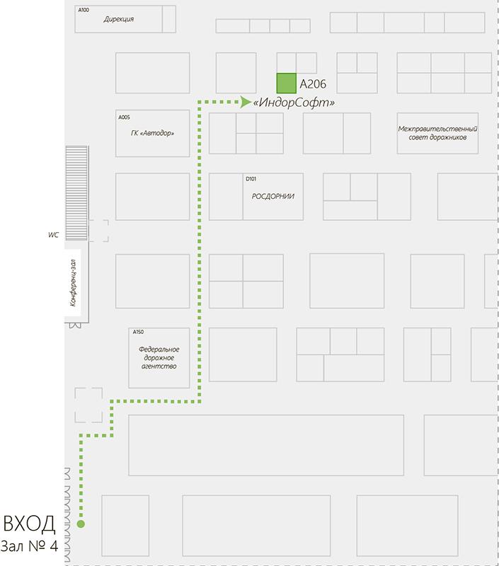 Схема расположения стенда «ИндорСофт»