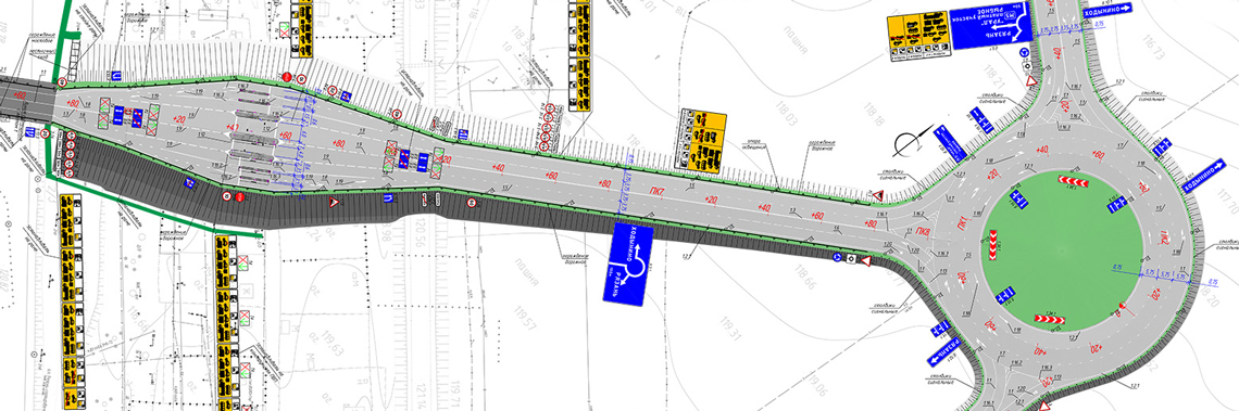 Проект реконструкции автомобильной дороги со строительством путепровода через железнодорожные пути вРязанской области