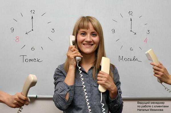 Продлеваем время приёма звонков