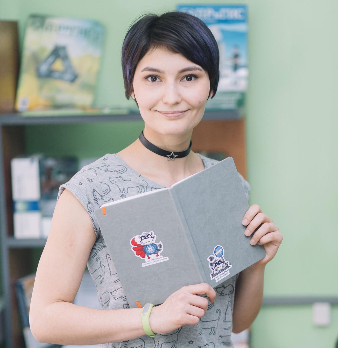 Лидия Райкова, системный аналитик компании «ИндорСофт»