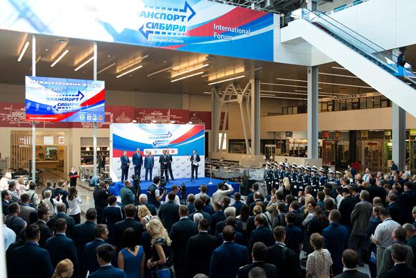Открытие форума «Транспорт Сибири», фото: «ITE Сибирь»