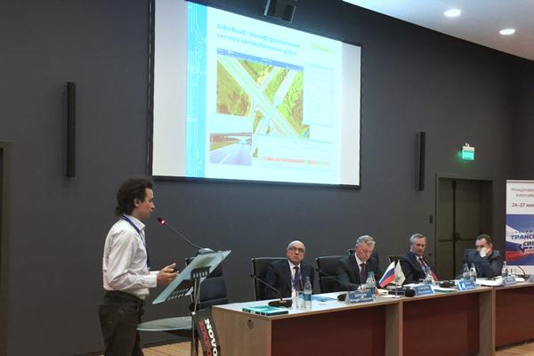 Выступление Сарычева Д.С. на конференции форума «Транспорт Сибири»