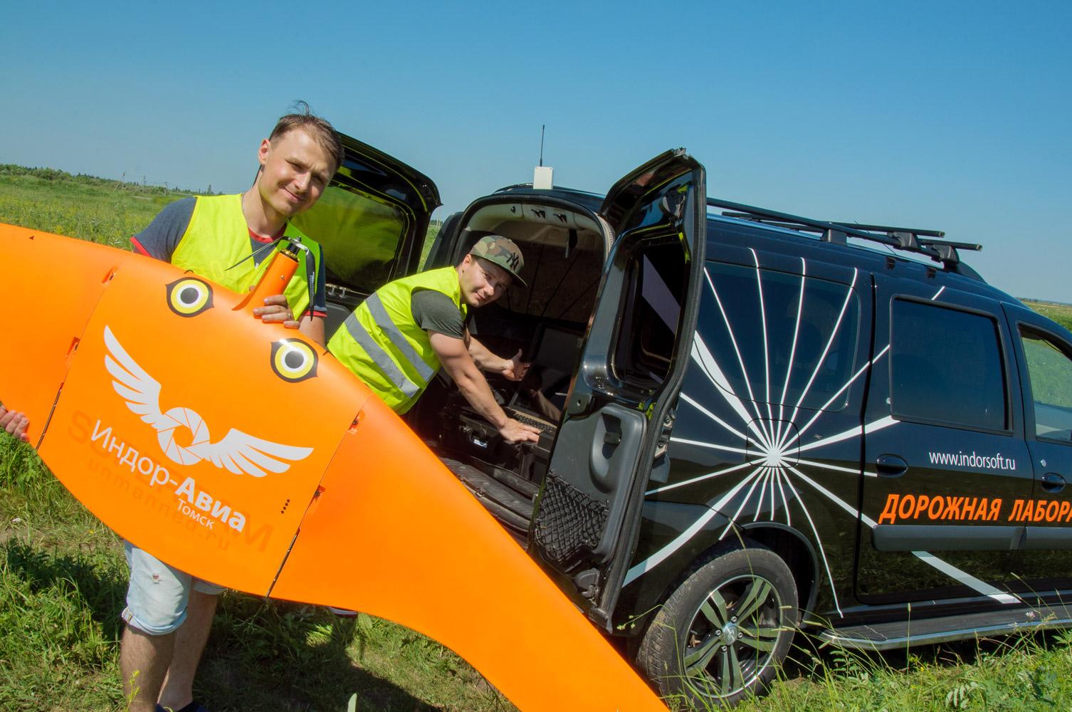 Внешние пилоты компании «ИндорСофт» на полевых работах по сбору данных