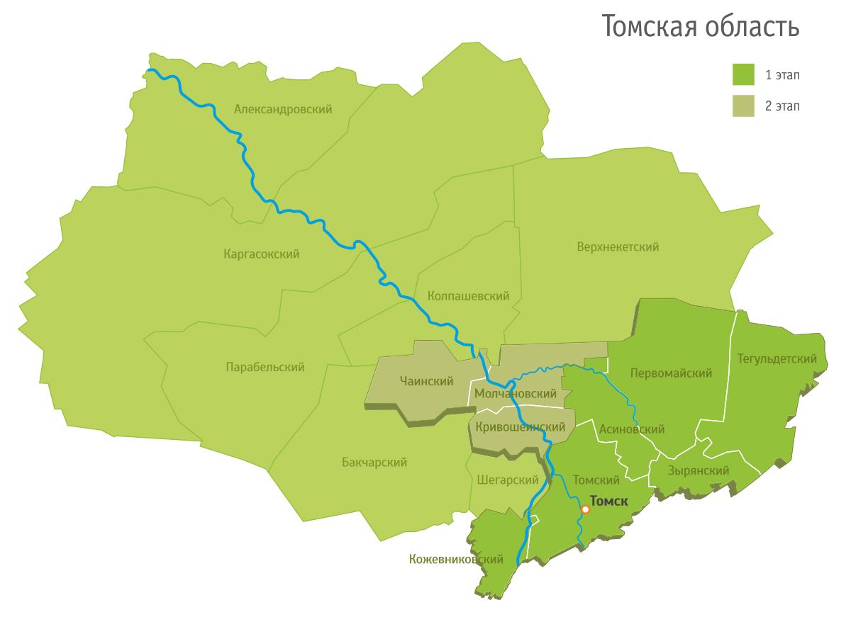 Карта эксплуатации дорог Томской области с ГИС IndorRoad