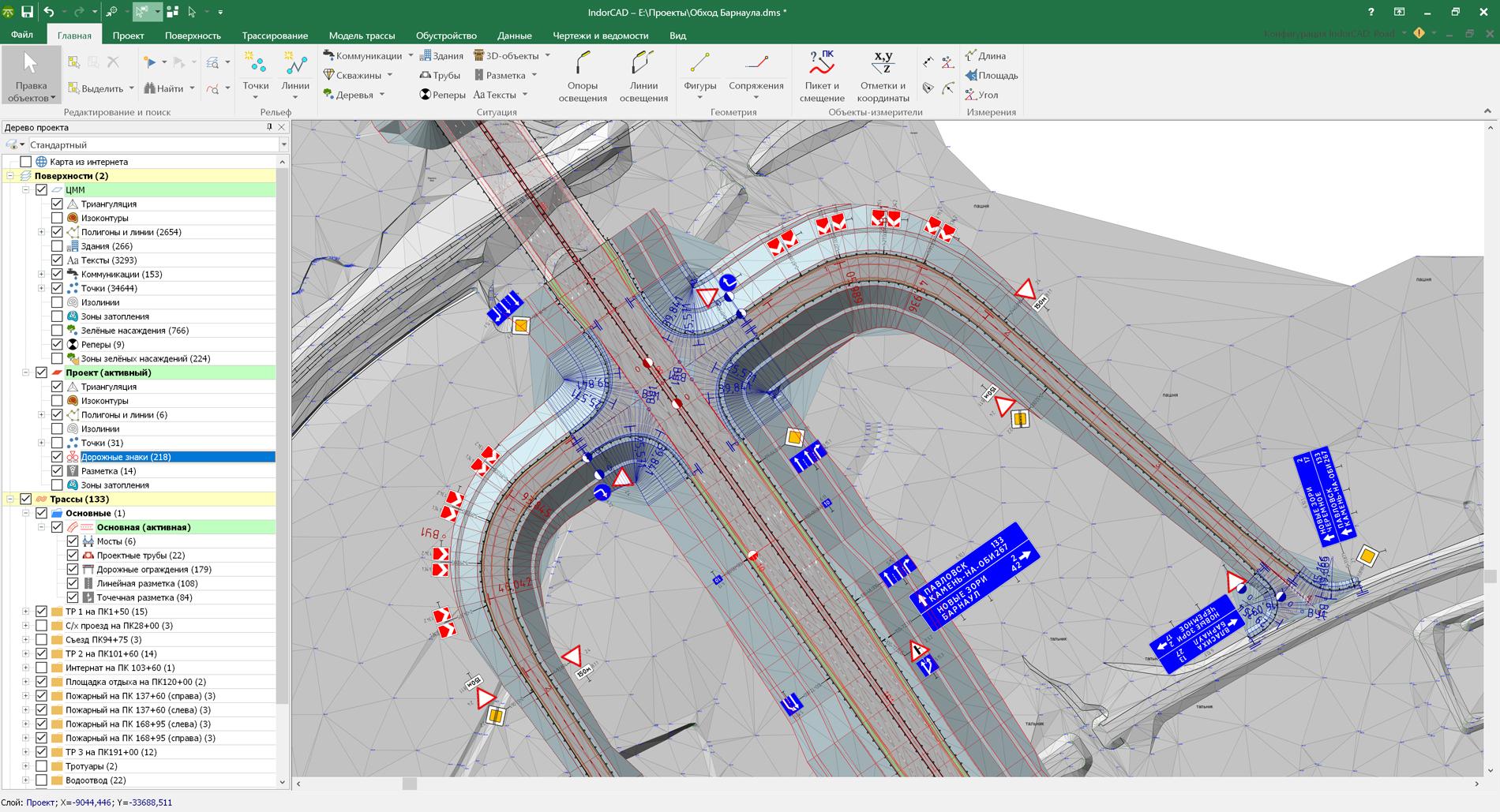 Частная информационная модель (BIM), подготовленная в IndorCAD