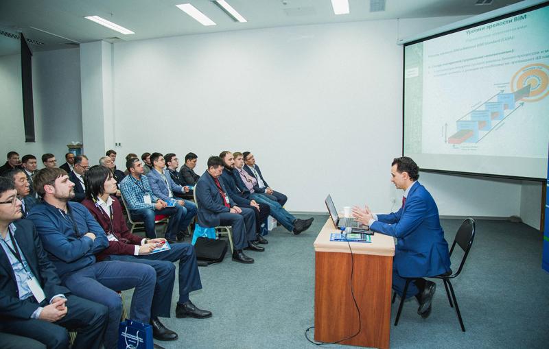 Семинар по информационному моделированию в Казахстане