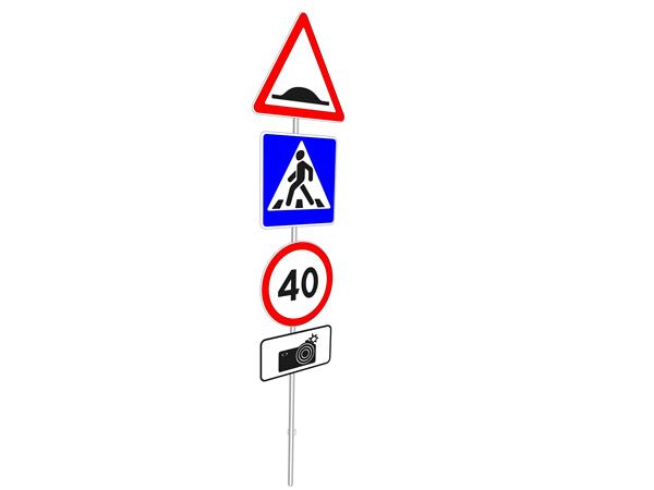 Модель дорожного знака, выполненная в IndorCAD