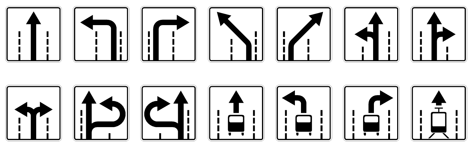 Варианты знака 5.36д «Направления движения на следующем перекрёстке»
