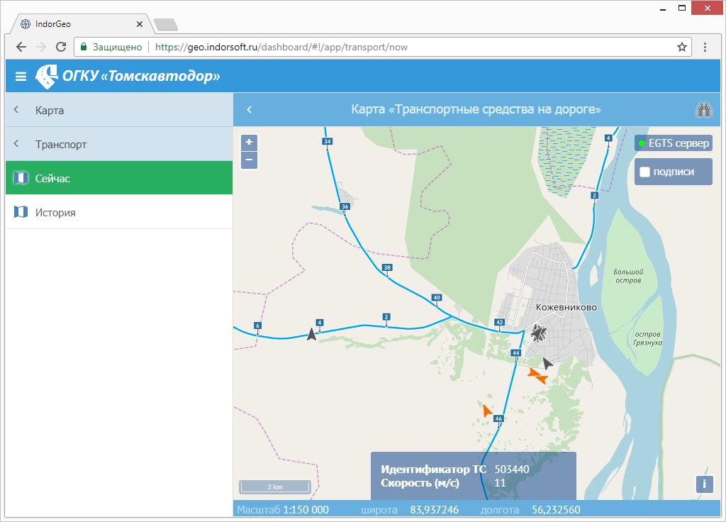 Мониторинг транспорта подрядчиков