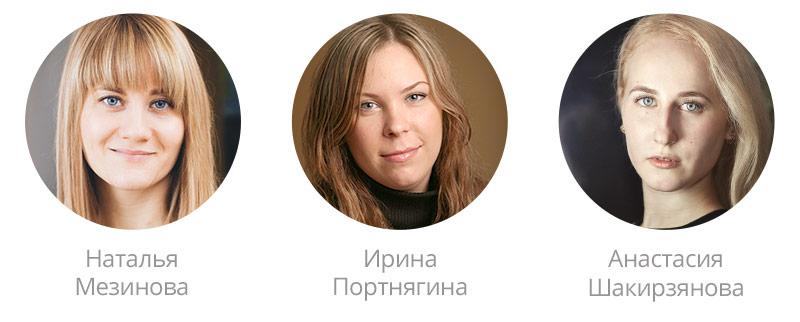 Некоторые сотрудницы компании «Индорсофт»