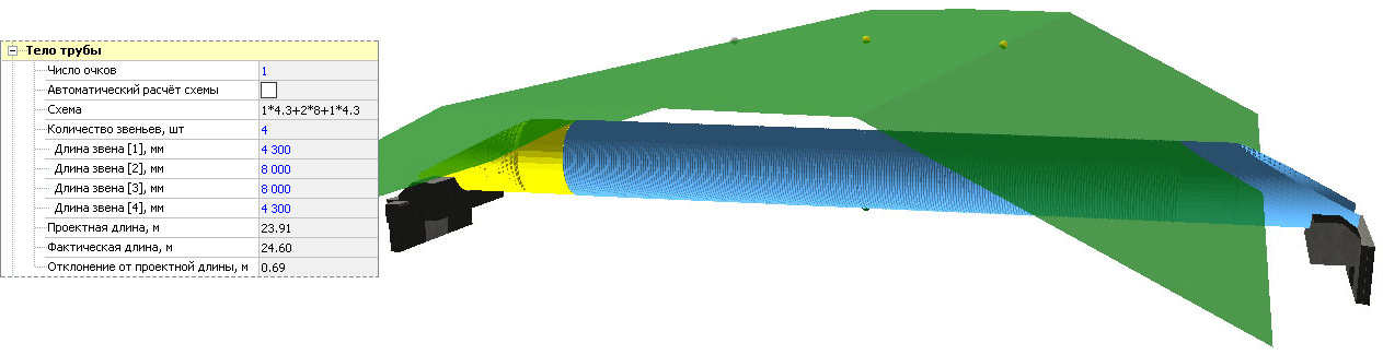 Редактирование длины звеньев спиральновитых труб