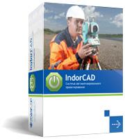 IndorCAD 6.0.0.5997