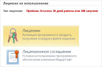Рынок ценных бумаг и товарный рынок  Банк России